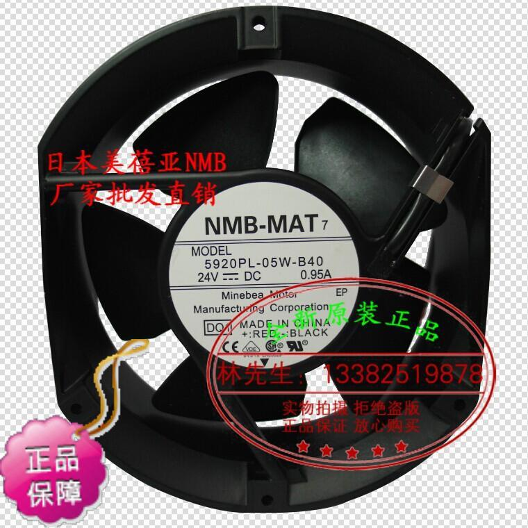 ФОТО New Original Japanese NMB 5920PL-05W-B40 172*51MM DC24V 0.95A waterproof Inverter cooling fan