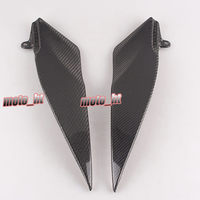 Carbon Fiber Motorcycle Tank Side Cover Panel Fairing for Yamaha YZF R1 2007 2008