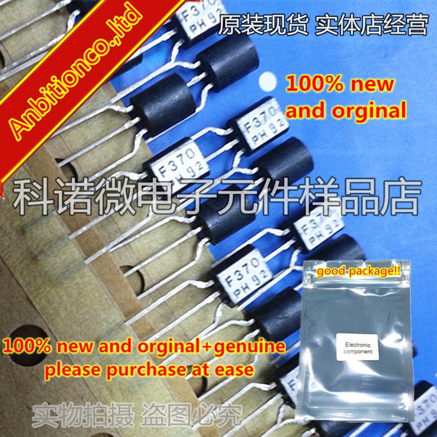 10pcs 100% New And Orginal BF370 F370 TO-92 NPN Medium Frequency Transistor In Stock
