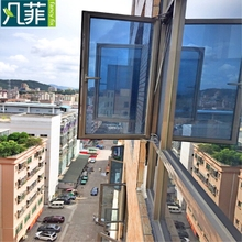 Fancy-fix Solar Window Film,one way Privacy film,Heat control Anti UV Decorative Foil,Static Cling for Home Office Building DIY