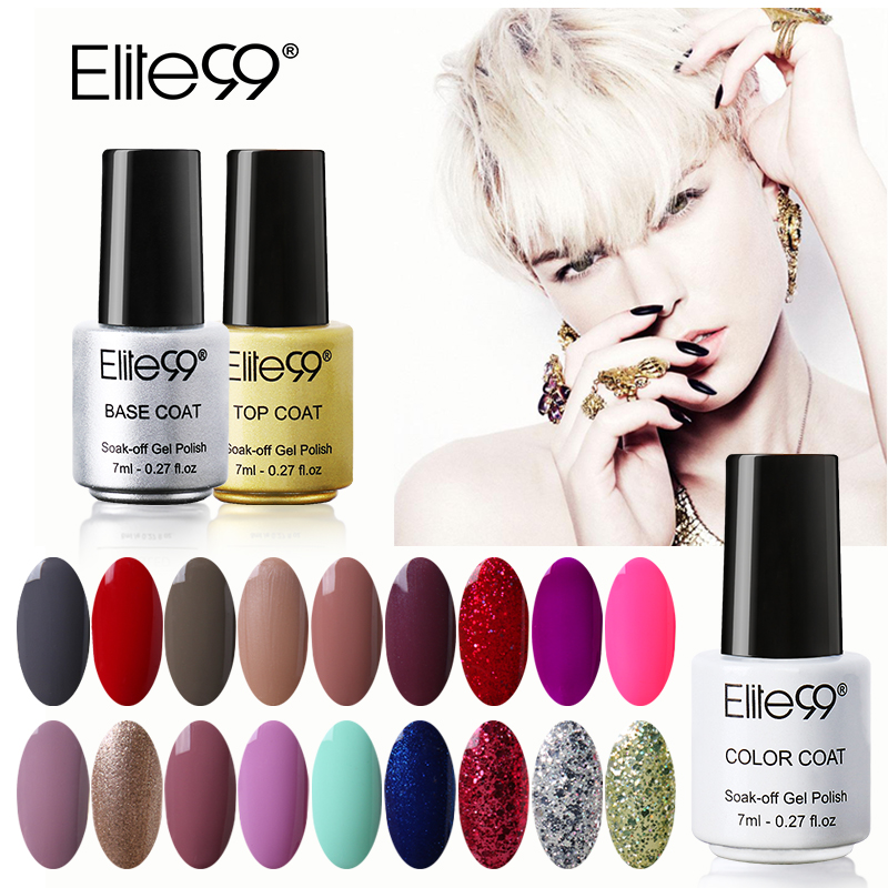 Elite99 7ml gel nail polish beautiful color polish diy for Diy shoes with nail polish
