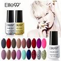 Elite99 7ml Gel Nail Polish Beautiful Color Polish DIY Nail Art Colorful Gel Polish Glaze Paint Colored Avaliable Pick 1 from 58