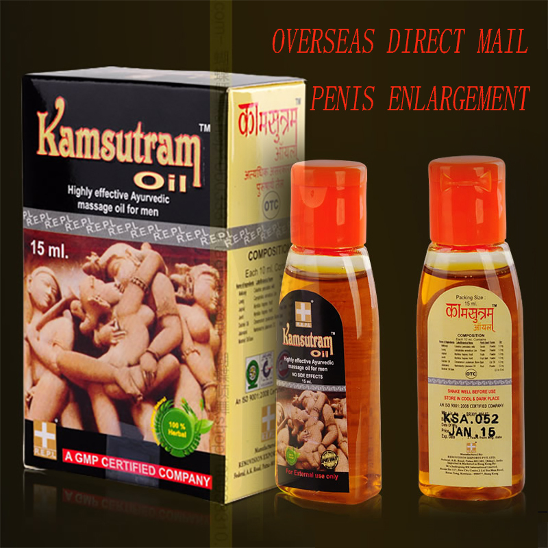 best penis enlargement oil in india