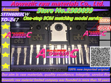 Aoweziic 2018 + 100% 신규 수입 원본 STTH6003CW STTH6003 TO 247 고속 복구 정류기 60A 300V