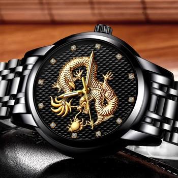 LIGE Men's Luxury Gold Dragon Waterproof Stainless-Steel Quartz Watches 2