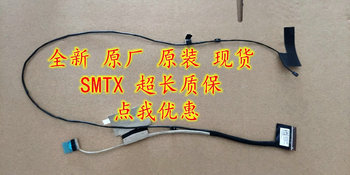 new for Lenovo for yoga 530 led lcd lvds cable