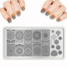 Dly стемпинга штампы шаблоны ногти трафареты лот штамп трафарет пластины краска
