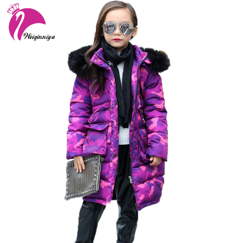 Teenage Girls Winter Jackets Children Warming Long Camouflage Coat Fashion Cotton Detachable Cap Zipper Jacket Outwear Clothing teenage girls winter jackets children warming long camouflage coat outwears cotton padded hoode thick camouflage coat y846