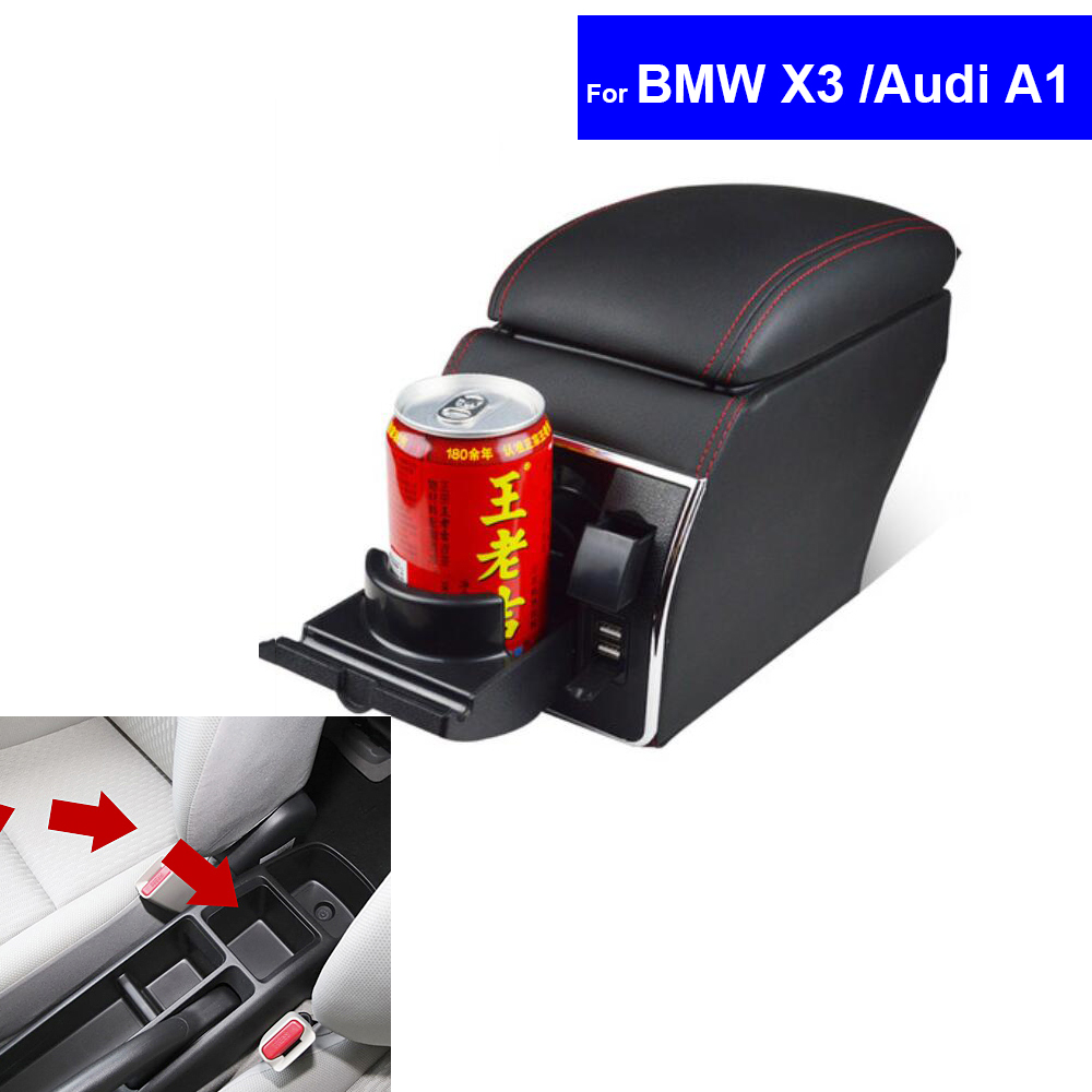 For BMW X3 / Audi A1 2006~2014 Leather Car Interior Parts Center Console Armrest Box USB Auto Armrests Storage with CUP Holders universal leather car armrest central store content storage box with cup holder center console armrests free shipping