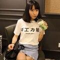 Симпатичные Kawaii Harajuku Стиль Лето Женщины Футболку Белый Япония и корея Девушки Футболка Девушку Ти Vogue Улица Мори Женщин футболка