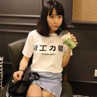Sevimli Kawaii Harajuku Stil Yaz Kadın T-shirt Beyaz Japonya & kore Kız T Gömlek Kadın Tee Vogue Sokak Mori Womens Tshirt