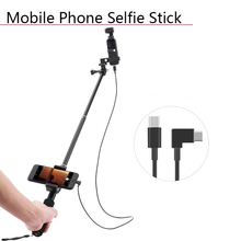 Extension Pole Selfie Stick Phone Fixed Clip Module Handheld Gimbal Camera Cable for DJI OSMO Pocket Type-c IOS Android