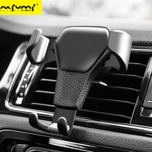 Universal Car Phone Holder For Phone In Car Air Vent Mount Stand No Magnetic Mobile Phone Holder Gravity Smartphone Cell Support car phone holder universal for phone in car air vent mount stand no magnetic mobile phone holder gravity smartphone cell support