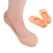 Новое силиконовое покрытие для ног для мужчин и женщин, увлажняющее покрытие для кожи против трещин и боли в пятке