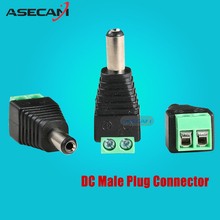 12V 2.1*5.5mm DC Power Male Plug Jack Adapter Connector Plug for CCTV Camera system Accessories single color LED Light