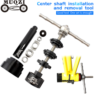 Image 1 - MUQZI Mountain Bike Road Fixes Gear Bicycle Axle Cente Press In Shaft Static Installation Disassembly Tool Suit BB86/30/92/PF30