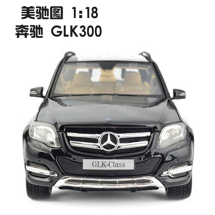 Online buy wholesale mercedes benz models from china for Mercedes benz suv models list