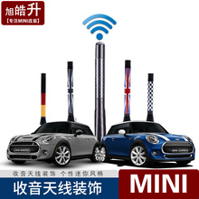 1pcs union jack ABS car antenna modification stickers Auto Accessories for BMW MINI cooper one jcw S cluman coutryman paceman
