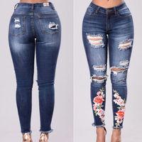 De Las Mujeres atractivas Ripped Jeans Rodilla Pantalones de Mezclilla Stretch Flacos de Los Pantalones Elásticos Jeggings Floral del Dril de algodón Pantalones