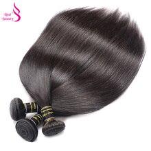 Real Beauty Brazilian Virgin Hair Straight 12-22Inch 100% Unprocessed Human Hair Weave Bundles 1PCS Hair Extension Free Shipping