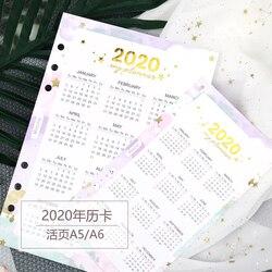 WOKO البرنز 2020 سنة التقويم مقسم دفتر مؤشر ورقة الرجعية فاصل صفحات Kawaii 6 ثقوب مذكرات فضفاضة دوامة فواصل