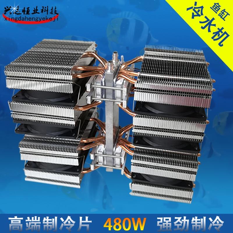 Fish Tank Refrigerator Fish Tank Chiller XD2069 Semiconductor Refrigeration Air Conditioning Fan Cold Water Machine tec1 12708 65w semiconductor refrigeration part