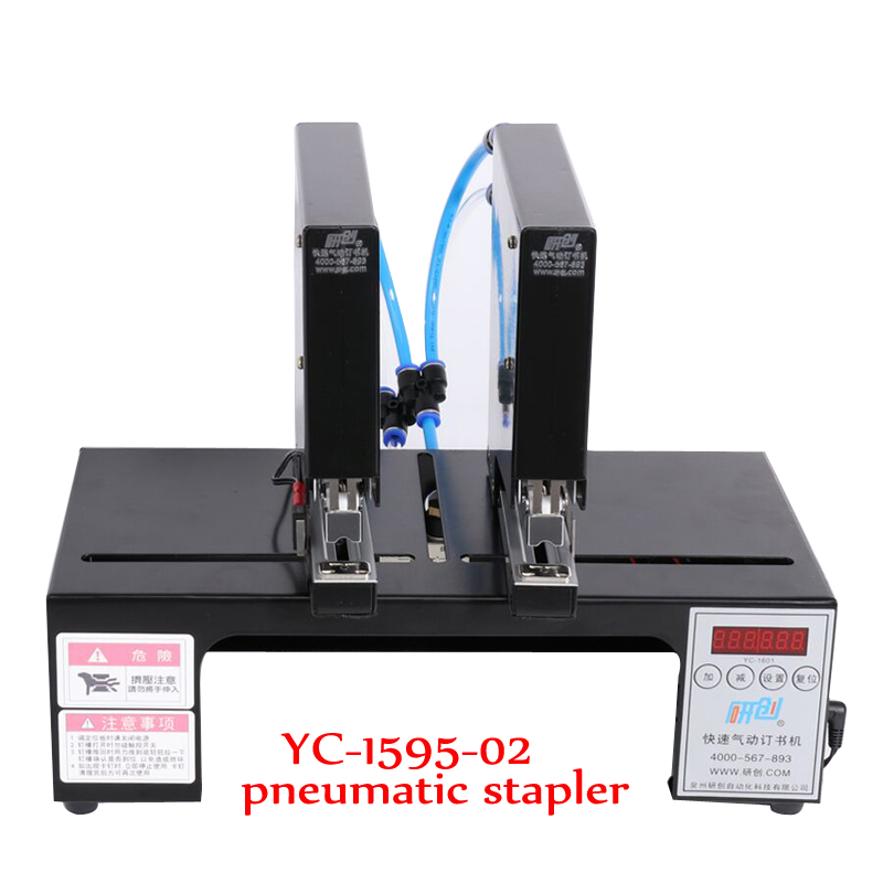 Pneumatic stapler double head automatic electric stapler binding machine Electric stapler 180 times min Bookbinding machine
