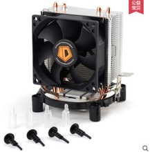 High quality 80mm fan 2 heatpipe TDP 95W for LGA 775 1150 1151 FM2 FM1 AM3+ AM2+ CPU cooler fan ID-Cooling SE-802 Free shipping