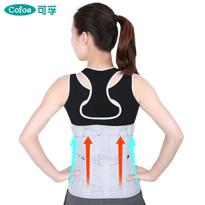 Cofoe Medical Waist Support Protector Brace Back Belt Lumbar Injury Orthosis Fixation Protect Steel Fixed Belt Strap Pain Relief elbow and wrist stabilizing brace fixation support brace for injury or hurt