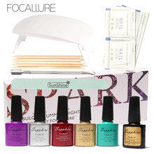 FOCALLURE New Fabulous Summer Night UV Nail Gel Polish Kit Nail Led Dryer Lamp Nail Removers Pushers Cleaner Kit