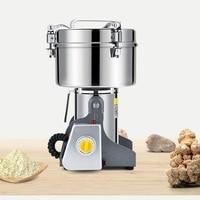 20V 2500g Electric Home Herb Grinder Coffee Beans Grain Milling Powder Machine High Quality
