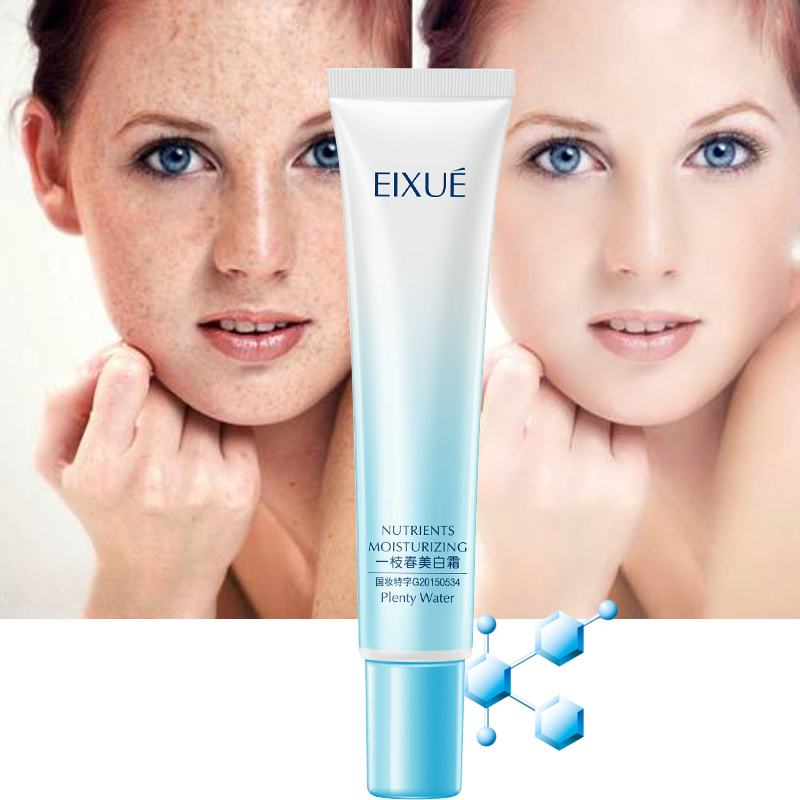Powerful Whitening Freckle Cream Hyaluronic Acid Anti-Aging Remove Melasma Acne Spots Anti-Wrinkle Cream Moisturizing Skin Care