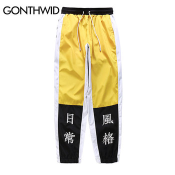 GONTHWID Color Block Patchwork Harem Pants Chinese Character Printed Thin Joggers Pants Mens Hip Hop Casual Streetwear Trousers chinese streetwear