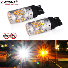 iJDM 7443 LED CANbus No Hyper Flash canbus Switchback Dual Color Turn Signal Light Bulbs For Ford F150 F250 F350 or Mustang