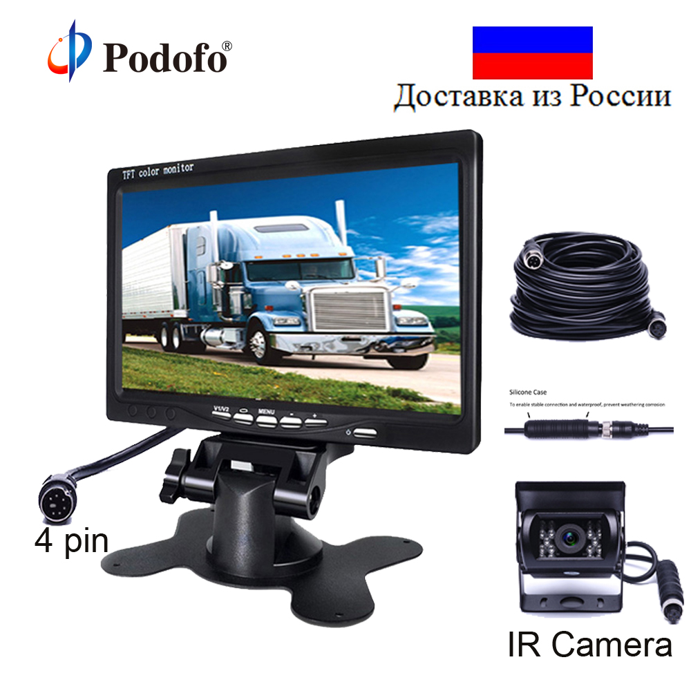 Podofo 7 TFT LCD Display Car Rear View Monitor 4-pin Connector Vehicle Reverse Backup Camera for RV Caravan Trailers Campers