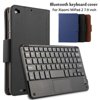 For Xiaomi Mipad2/3 Mipad 2 / Mipad 3 7.9 inch Tablet Magnetically Detachable Bluetooth Keyboard Portfolio PU Leather Case Cover