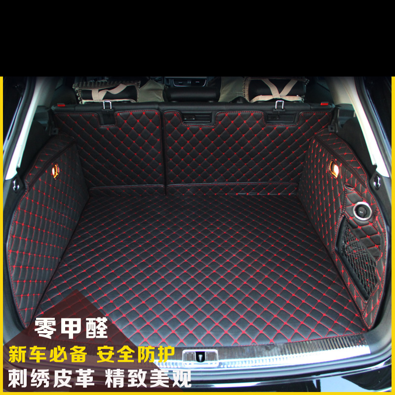 custom fit pu leather car trunk mat for audi a4 b8 2007 2008 2009 2010 2011 2012 2013 2014 2015 2016 allroad RS4 cargo liner car rear trunk security shield shade cargo cover for ford s max smax 2007 2008 2009 2010 2011 2012 2013 2014 black beige