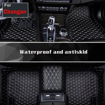 Floor Pads Car Rugs Liners Custom Carpets All Weather For Changan Cs35 Cs75 Raeton Ev Cs15 Cs95 Linmax Cs55 Cs15ev Cc
