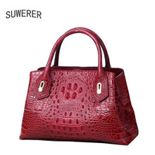 SUWERER 2019 New Superior cowhide women genuine leather dbags Embossed crocodile pattern Fashion luxury leather handangs 3 color цена