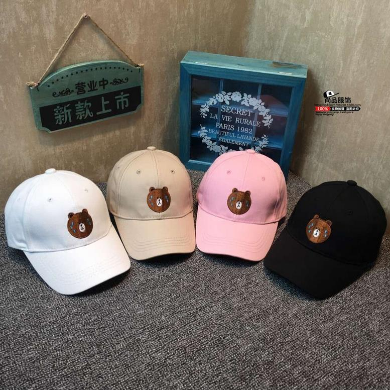 Kanye West Ye Bear Dad Hat Lovely Baseball Cap Summer For Men Women  Snapback Caps Unisex Exclusive Release Hip Hop Hot Style Hat e2afcf7dc5c