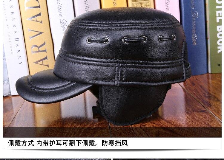 Sheepskin flat cap (11)