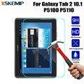 Взрывобезопасное закаленное стекло 9H для планшета Samsung Galaxy Tab 2 10 1 P5100 P5110  ультратонкая защитная пленка