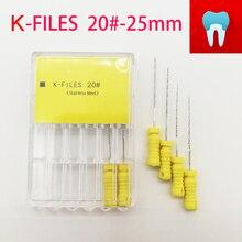 6 шт./упак.#20-25 мм Стоматологическая Файлы к корневого канала эндо файлы стоматологических инструментов ручной файлы Нержавеющая сталь K файлы стоматологии лабораторные инструменты