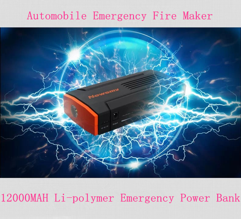Universal 12V Li-polymer 12000mAh Automobile Motorcycle Fire Maker Emergency Jump Leads Battery Starter Portable USB Power Bank pudini wb 12000m universal 2 5w 12000mah fold up li ion polymer solar power bank white black