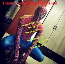 Hero Quality Hero Spider