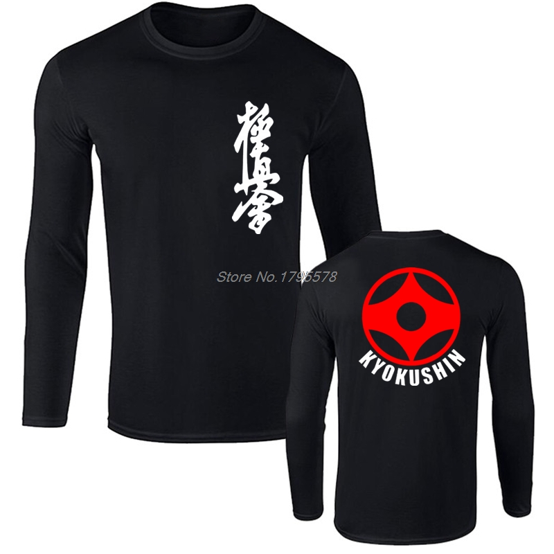 top 10 karate in japan ideas and get free shipping - 1dl4icbi