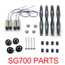 SG700 SG 700 RC Drone Spare Parts Motors And Engines Gear Blade Propeller Fixed Cover Iron Shaft Quadcopter Original Accessories