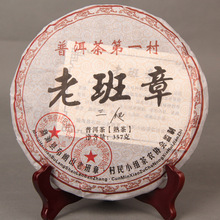 Made in 2008 Ripe Puer Tea 357g Chinese Yunnan Puerh Healthy For Weight loss Tea Beauty Prevent Arteriosclerosis Pu er Tea(China)