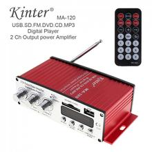 Kinter MA-120 12V 2CH HIFI Car Power Amplifier FM Radio Stereo Music Player Support USB SD DVD MP3 Input for Auto Motorcycle kroak wireless bluetooth car amplifier music player 12v 220v 2ch hifi auto audio stereo power amplifier bass fm radio for home