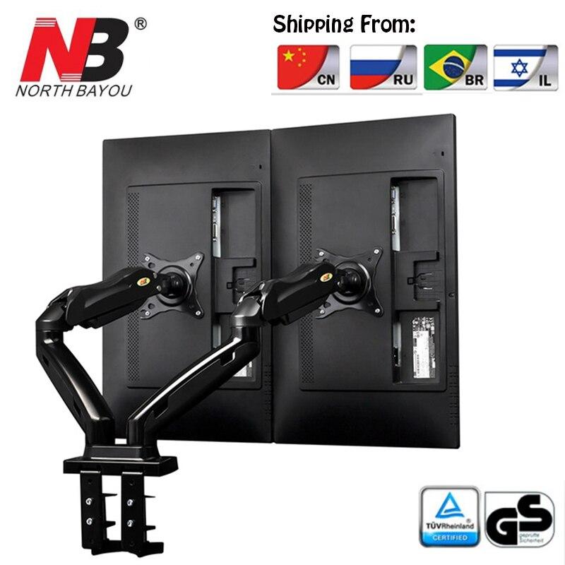 NB F160 Gas Spring 360 Degree Desktop 17